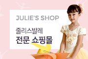 JULIE'S SHOP